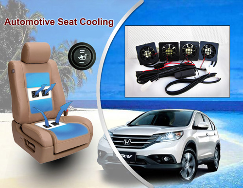 auto seat cooling